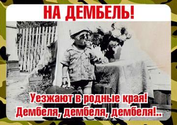 http://sh.uploads.ru/t/kZqO5.jpg