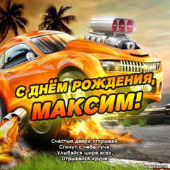 http://sh.uploads.ru/t/kcC2m.jpg