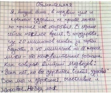 http://sh.uploads.ru/t/ksG0M.jpg