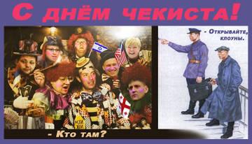 http://sh.uploads.ru/t/l0kMg.jpg