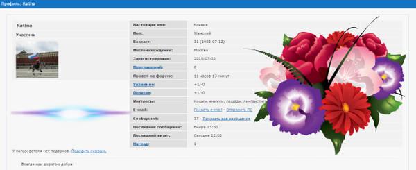 http://sh.uploads.ru/t/l7149.jpg