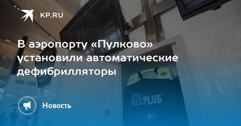 http://sh.uploads.ru/t/l7rgO.jpg