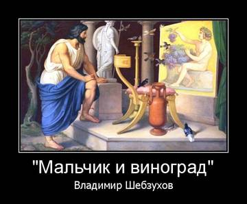 http://sh.uploads.ru/t/lDNoK.jpg