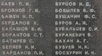 http://sh.uploads.ru/t/lO9Ir.jpg