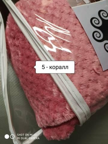 http://sh.uploads.ru/t/lPT4p.jpg