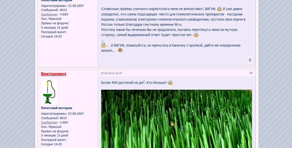 http://sh.uploads.ru/t/lPU5h.png