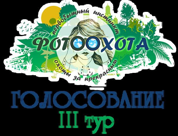 http://sh.uploads.ru/t/lxoL6.png