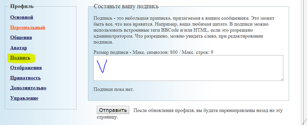 http://sh.uploads.ru/t/m0qDr.png