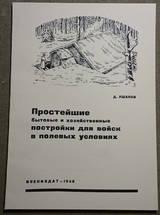 http://sh.uploads.ru/t/mIQZB.jpg