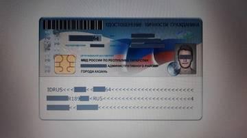 http://sh.uploads.ru/t/mLKI7.jpg