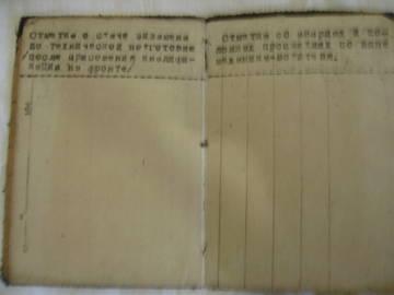 http://sh.uploads.ru/t/mUR0Y.jpg
