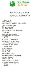 http://sh.uploads.ru/t/mVLw2.png
