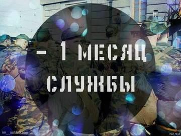 http://sh.uploads.ru/t/mVwpO.jpg
