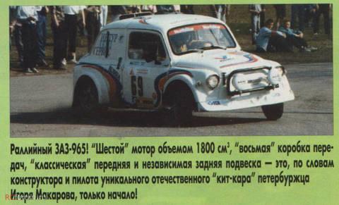 http://sh.uploads.ru/t/mVxuR.jpg