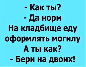 http://sh.uploads.ru/t/mWu3i.jpg