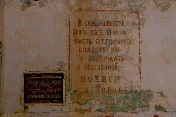 http://sh.uploads.ru/t/mo1nM.jpg