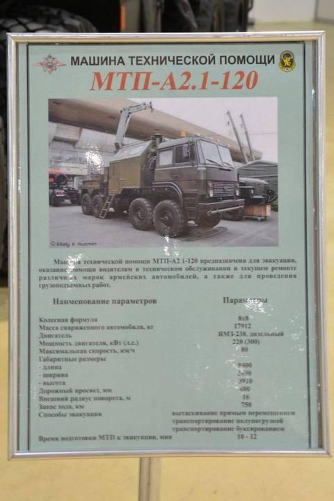 http://sh.uploads.ru/t/n0Rpy.jpg