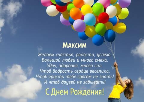 http://sh.uploads.ru/t/nBFKa.jpg