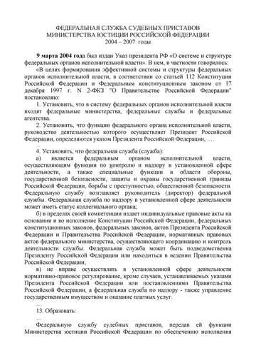 http://sh.uploads.ru/t/nCLRK.jpg