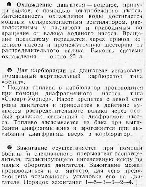 http://sh.uploads.ru/t/nqNHT.jpg