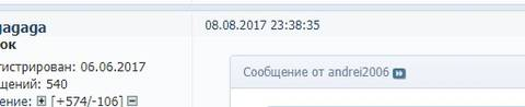 http://sh.uploads.ru/t/o2yDK.jpg