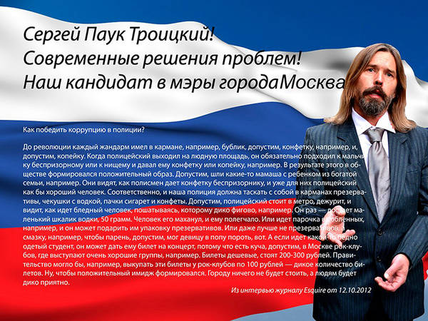 http://sh.uploads.ru/t/o4zTw.jpg