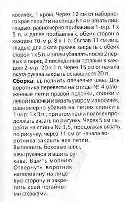 http://sh.uploads.ru/t/oLSKJ.jpg