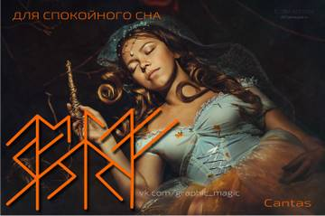 http://sh.uploads.ru/t/oNLq5.jpg