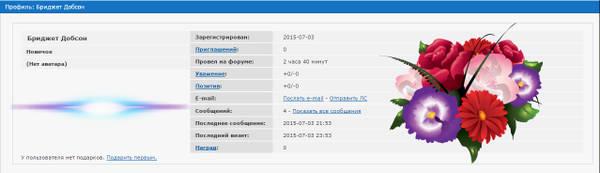 http://sh.uploads.ru/t/oXupx.jpg