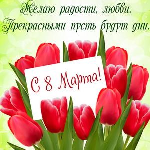 http://sh.uploads.ru/t/oYWPK.jpg
