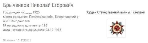 http://sh.uploads.ru/t/okSbZ.jpg