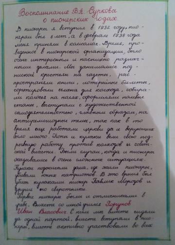 http://sh.uploads.ru/t/okrzX.jpg
