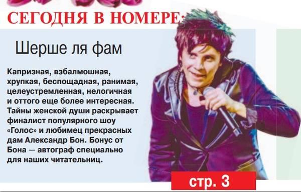 http://sh.uploads.ru/t/ovNOA.jpg