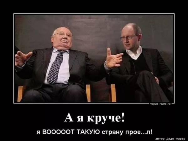 http://sh.uploads.ru/t/owzxs.jpg