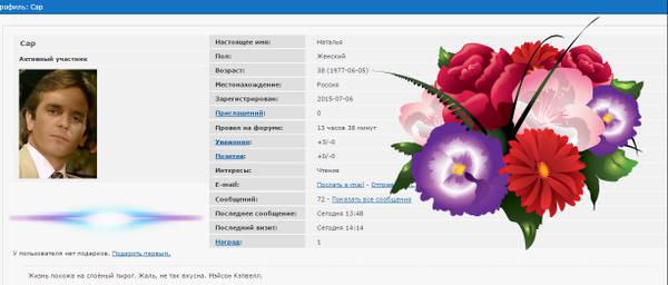 http://sh.uploads.ru/t/p0j5u.jpg