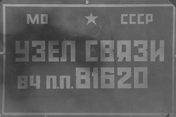 http://sh.uploads.ru/t/pIv52.jpg