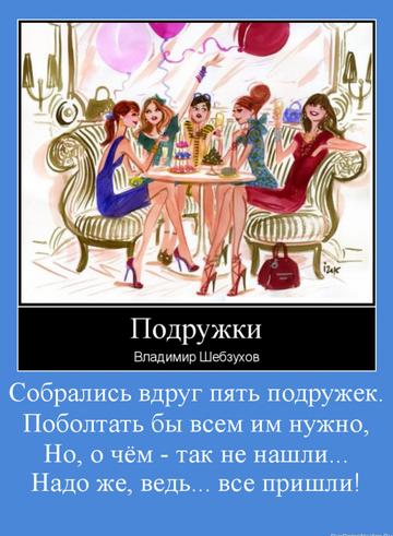 http://sh.uploads.ru/t/pODUz.png