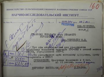 http://sh.uploads.ru/t/pyhSz.jpg