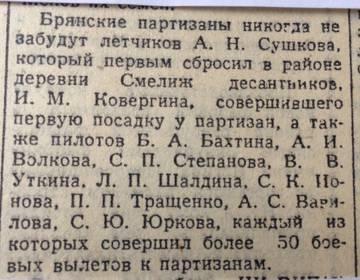 http://sh.uploads.ru/t/pzRUM.jpg