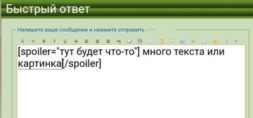 http://sh.uploads.ru/t/q04sI.jpg