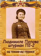 http://sh.uploads.ru/t/q6ORF.png