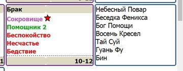 http://sh.uploads.ru/t/qNwCR.jpg