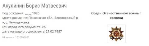 http://sh.uploads.ru/t/qjQax.jpg