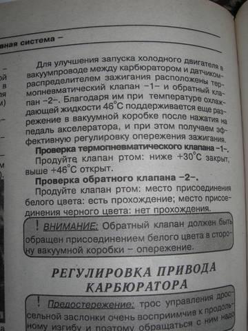 http://sh.uploads.ru/t/qjfL0.jpg