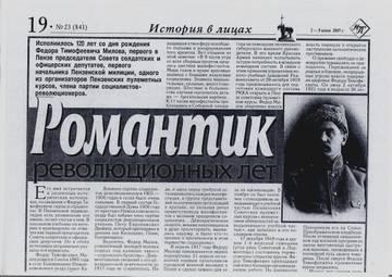 http://sh.uploads.ru/t/qrjGI.jpg