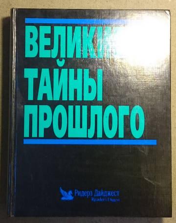 http://sh.uploads.ru/t/qsTbi.jpg