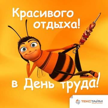 http://sh.uploads.ru/t/r160f.jpg
