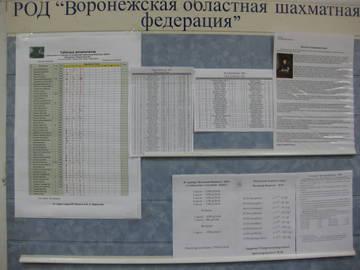 http://sh.uploads.ru/t/r32Rn.jpg