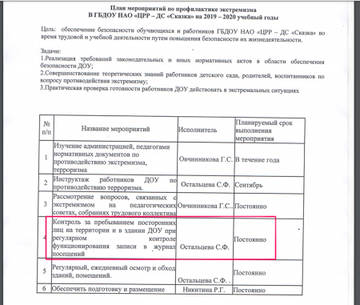 http://sh.uploads.ru/t/r3sZM.jpg