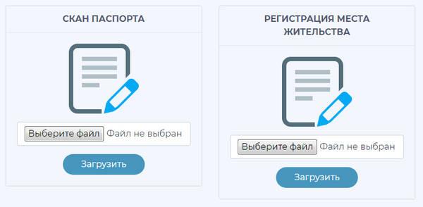 http://sh.uploads.ru/t/rGswP.jpg